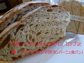 P1070158のコピー.jpg